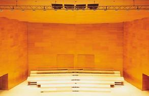 Auditorio Kursaal, San Sebastián