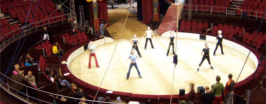 Circo Price, Madrid (Spain)