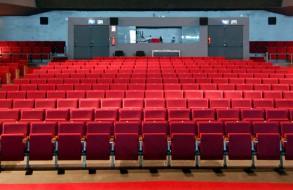 Teatro Concha Espina, Torrelavega