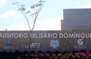 Auditorio Belisario Domínguez, Chiapas (México)