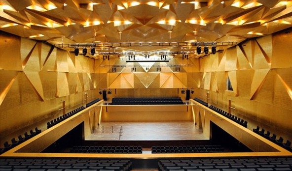 Prix de l'Union Européenne pour l'Architecture Contemporaine – Mies van der Rohe 2015